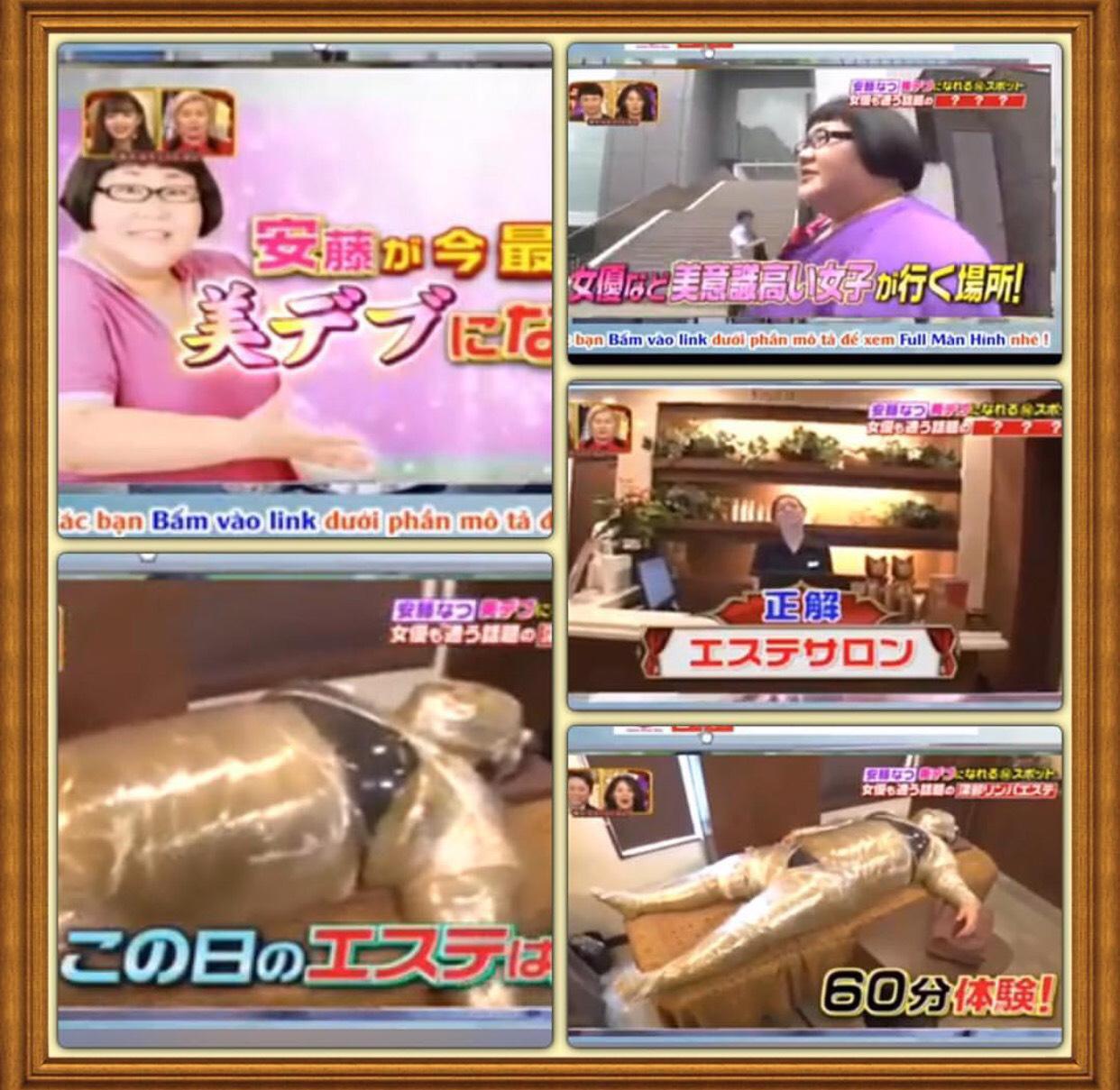 TBSテレビ